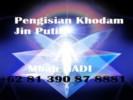Pengisian Khodam Jin Putih