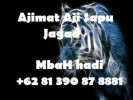 Ajimat Aji Sapu Jagad