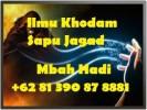Ilmu Khodam Sapu Jagad
