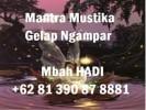 Mantra Mustika Gelap Ngampar